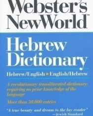 Webster's New World Hebrew Dictionary (Hebrew-English | English-Hebrew)