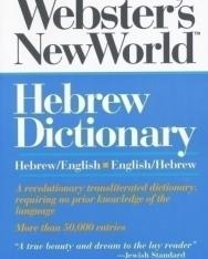 Webster's New World Hebrew Dictionary (Hebrew-English | English-Hebrew)
