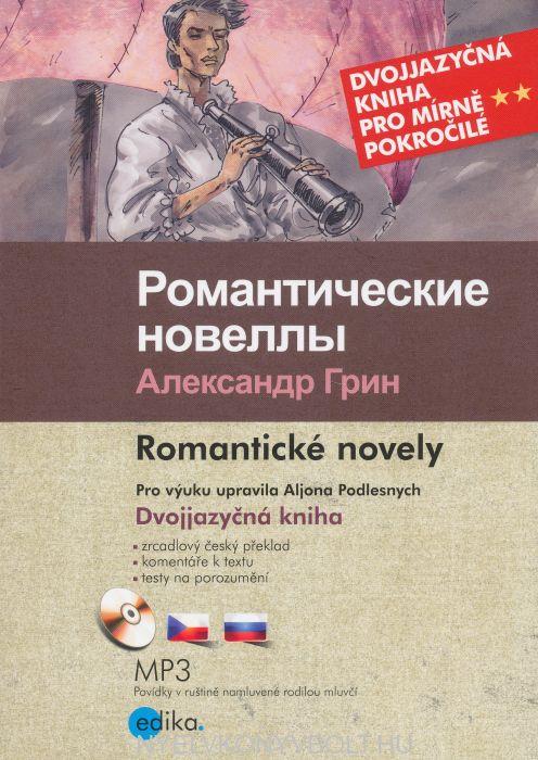 Romantičeskie novelly | Romantické novely - Dvojjazyčná kniha