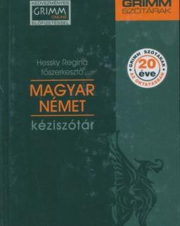 Magyar–német kéziszótár (MX-1340)