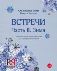 Vstrechi Chast II. Zima + CD MP3