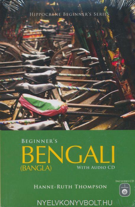 Beginner's Bengali with Audio CD - Hippocrene Beginner's Series