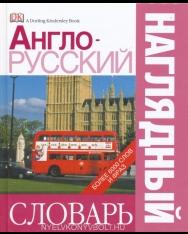 Anglo-Russzkij nagljadnij szlovar