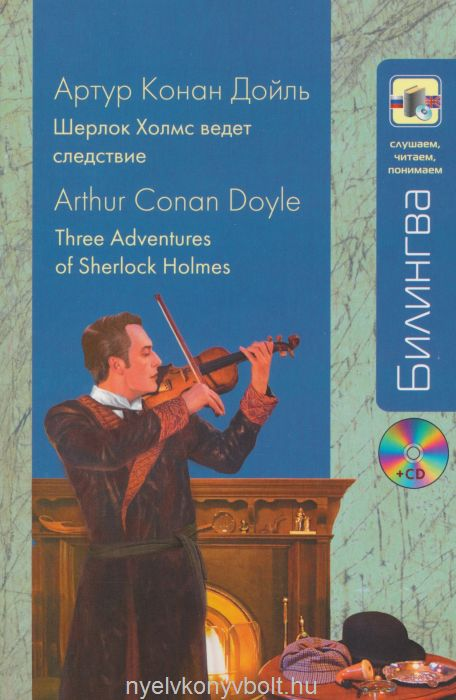 Arthur Conan Doyle: Sherlock Holmes vegyet szledsztvije | Three Adventures of Sherlock Holmes + MP3 CD (Bilingva - Slushaem, chitaem, ponimaem orosz-angol kétnyelvű kiadás)