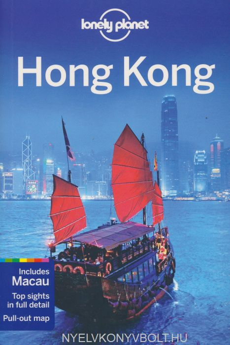 Lonely Planet - Hong Kong  (17th Edition)