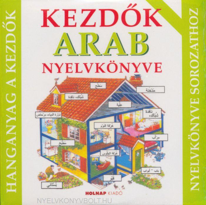Kezdők arab nyelvkönyve Hanganyag