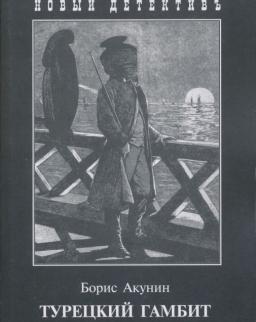 Boris Akunin: Turetskij gambit