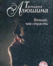 T. Aljushina: Bolshe, chem strast