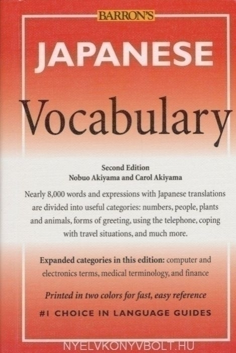 BARRON'S Japanese Vocabulary Second Edition