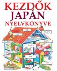 Kezdők japán nyelvkönyve (+ hanganyag letöltő kóddal)