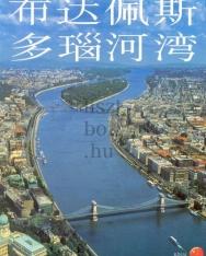 Budapest - Dunakanyar kínai nyelven