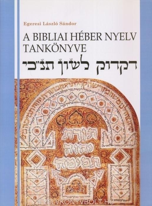 A Bibliai Héber Nyelv Tankönyve (2. javított kiadás)
