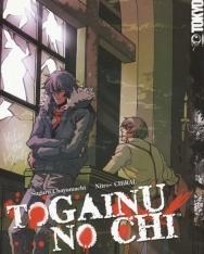 Togainu No Chi 4