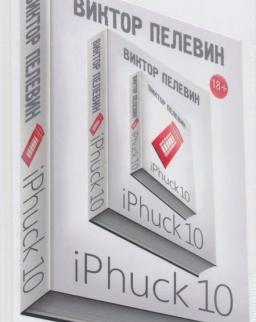 Viktor Pelevin: iPhuck 10