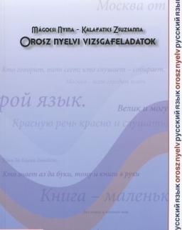 Orosz nyelvi vizsgafeladatok 2. kiadás
