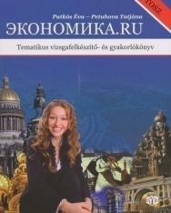Ekonomika.ru - Tematikus vizsgafelkészítő- és gyakorlókönyv