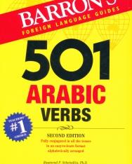 Barron's 501 Arabic Verbs