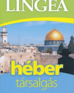 Héber társalgás szótárral és nyelvtani áttekintéssel
