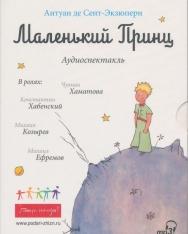 Antione de Saint-Exupéry: Malenkij prints MP3 (A kis herceg orosz nyelven)