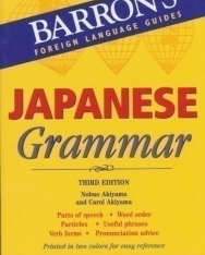 BARRON'S Japanese Grammar Third Edition