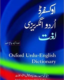 Oxford Urdu-English Dictionary