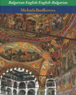 Bulgarian Dictionary & Phrasebook Bulgarian-English / English-Bulgarian