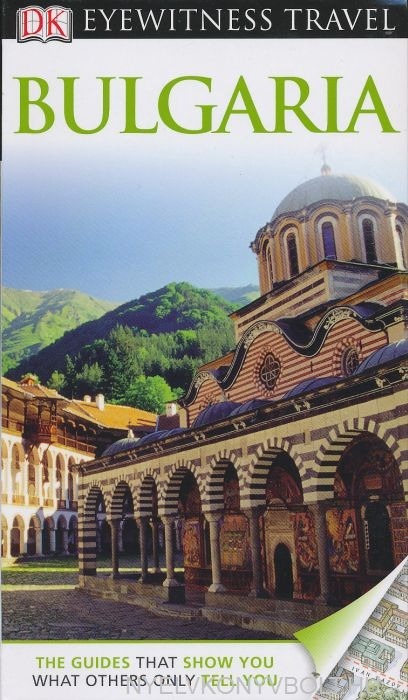 DK Eyewitness Travel Guide - Bulgaria
