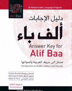 Alif Baa Answer Key - 3rd Edition