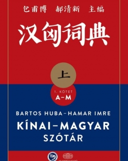 Kínai-magyar szótár I-II.