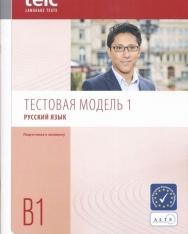 TELC Language Tests Testovaja Model 1 Russkij Jazik B1 letölthető hanganyaggal