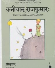 Antoine de Saint-Exupéry: Kaniyaan RaajakumaaraH (A kis herceg szanszkrit nyelven)