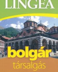 Bolgár társalgás szótárral és nyelvtani áttekintéssel.