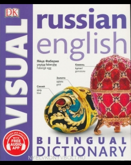 DK Russian English Visual Bilingual Dictionary + audiio app