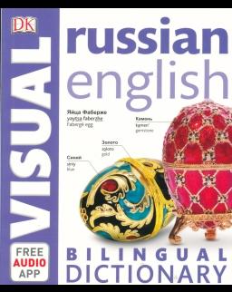 DK Russian English Visual Bilingual Dictionary + audiio app