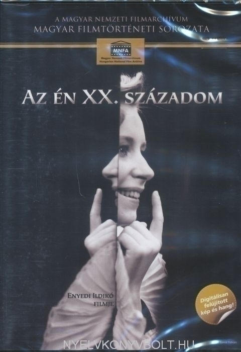Az Én XX. századom DVD