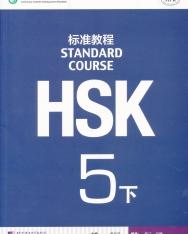 HSK Standard Course 5B Textbook