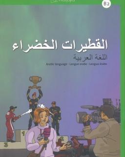 Al-qutayrat al-khadra B2