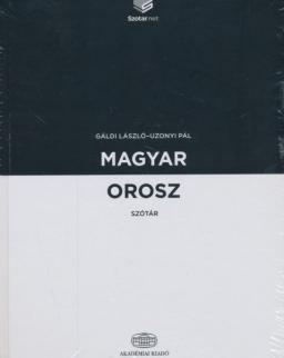 Magyar-orosz szótár + online szótárcsomag