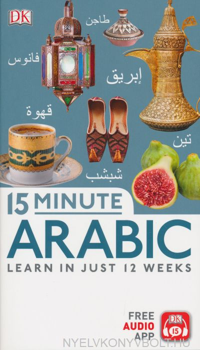 15 Minute Arabic - Learn in just 12 weeks - Free Audio App