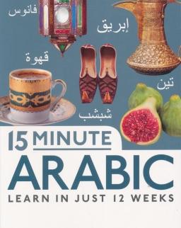 15 Minute Arabic - Learn in just 12 weeks - Free Audio App