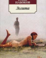 Vladimir Nabokov: Lolita