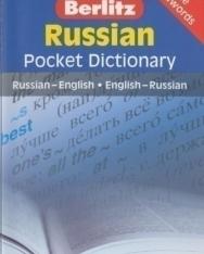 Berlitz Russian Pocket Dictionary (Russian-English / English-Russian)