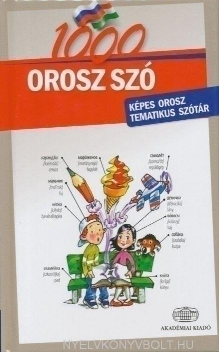 1000 Orosz Szó - Képes Orosz Tematikus Szótár