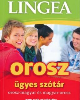 Orosz ügyes szótár : Orosz-magyar és magyar-orosz ... nem csak az iskolába
