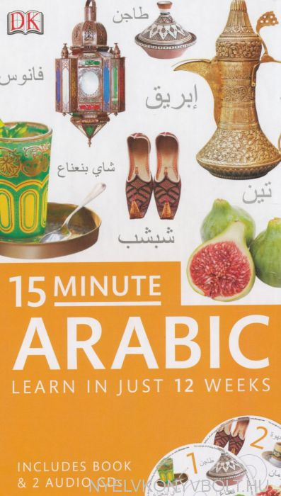 15 Minute Arabic - Learn In Just 12 Weeks