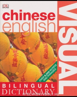 DK Chinese-English Visual Bilingual Dictionary