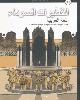 Al-qutayrat as-sawda B2