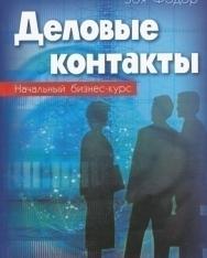 Gyelovije kontakti - Üzleti kapcsolatok - Üzleti orosz nyelvkönyv Audio CD-vel
