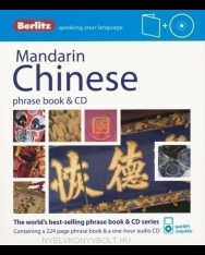 Berlitz Mandarin Chinese Phrase Book & Audio CD