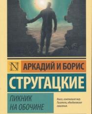 Strugatskij Boris: Piknik na obochine